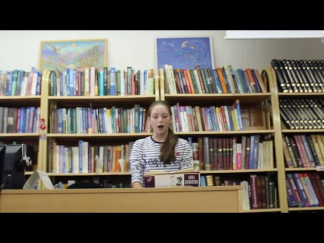 Изображение предпросмотра прочтения – МарияСорокина читает произведение «От странной лирики, где каждый шаг - секрет...» А.А.Ахматовой
