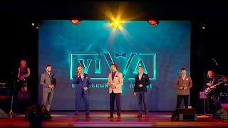 Группа ViVA - Vivo per lei