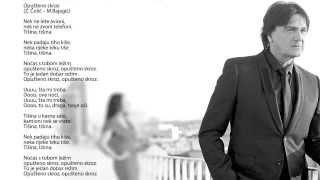 Zdravko Colic - Opusteno skroz - (Audio 2013) HD