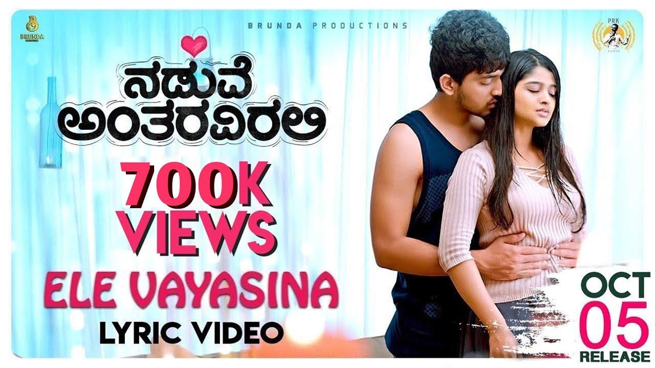 Download Naduve Antaravirali -  Ele Vayasina Lyric Video | Prakhyath, Aishani Shetty | Deepak Doddera, Eesha
