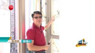 驗樓詹Sir - 黃大仙鑽嶺 - 20181119 - 樓盤傳真2018 - 業主新睇驗