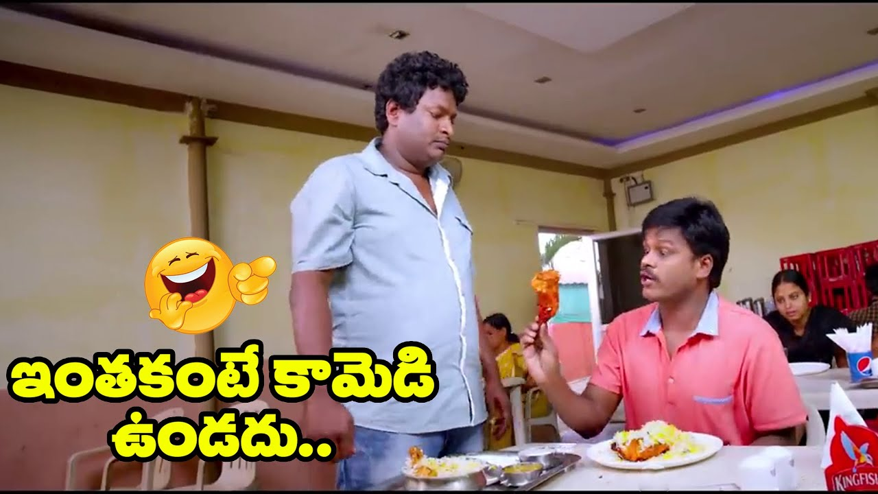 Sapthagiri Ultimate Comedy Scene || Telugu Movie Comedy || JaBardasth Funny Comedy