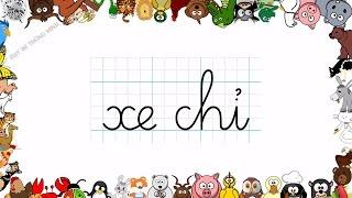 Bé học chữ | Em tập viết chữ cái S, R, K, Sẻ, Rễ, Kẻ, Khế, Xe chỉ, Củ sả | Dạy bé thông minh