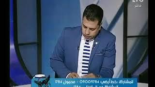 امن مصر يعرض تقرير لـ امن البحر الاحمر يضبط تشكيل عصابي عقب سرقة مبالغ مالية من إحدة الشركات