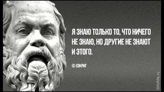 Греческого языка Аудиокурс 100 % Урок № 4,5,6,