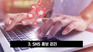 미플라이  / 안양마케팅 / 안양홈페이지제작 / 안양바…