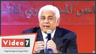 حسام بدراوى: الإخوان عطلوا أهم مشروع تعليم فنى فى العالم بـ 400 مليون يورو