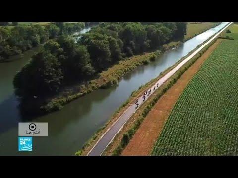 جولة بالدراجة على ضفاف نهر -لا ساوون-  - نشر قبل 6 دقيقة