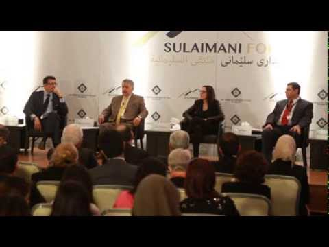Realities of Investing in Iraq, Sulaimani Forum 2014