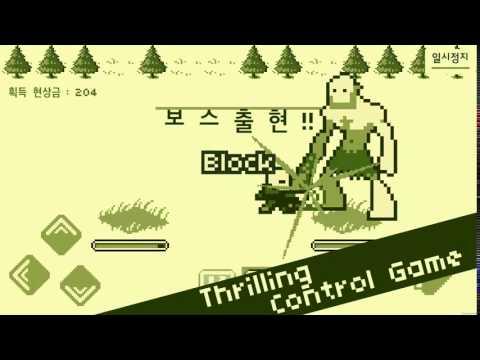 勇者はタイミング : レトロ対戦アクションRPGのおすすめ画像1