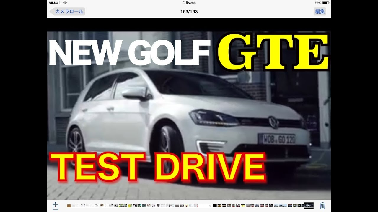 gte new golf gte test drive youtube. Black Bedroom Furniture Sets. Home Design Ideas