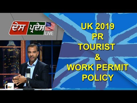 UK 2019 PR,TOURIST,WORK PERMIT POLICY