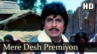 vuclip Mohammed Rafi, Mere Desh Premiyo, Desh Bhakti Geet, Desh Premi