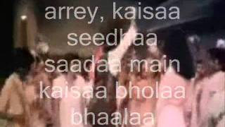 Khaike Paan Banaras Wala-Instrumental & Lyrics-Don