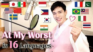 At My Worst (Pink Sweat$) Multi-Language Cover in 16 Different Languages - Travys Kim