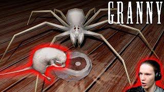 Новый Питомец Гренни на ПК версии Бабки! Крыска Бабули!  - Granny PC | Grainy PC