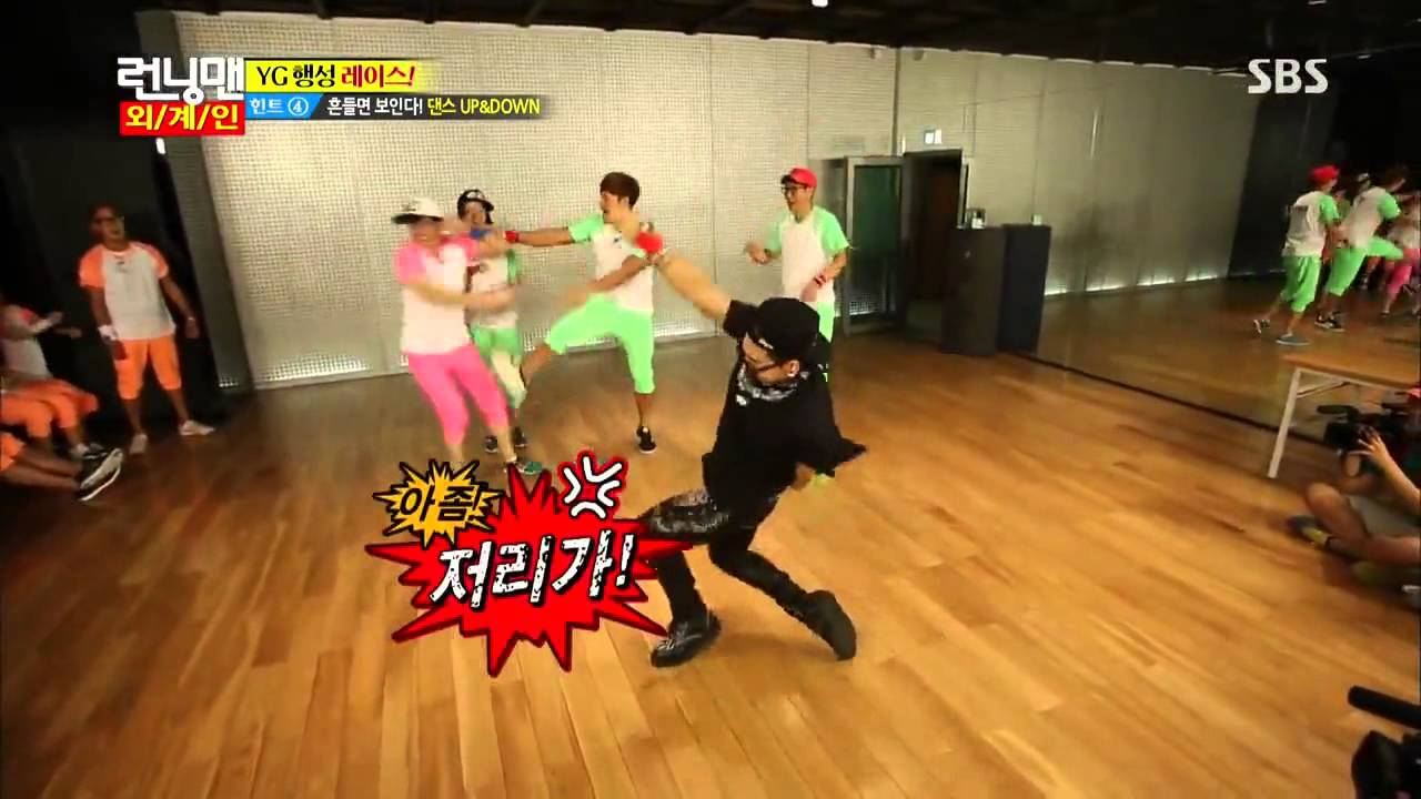 Running man ep 156 Dance Battle cut FIRE .
