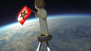 من الصحراء إلى الفضاء - From Desert to Space