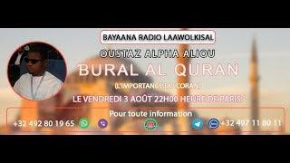 Baixar Bural Al Quran 1/2- Oustaz Alpha Aliou (Guinée) #radio laawol kisal