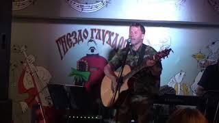 �������� ���� Валерий Лихота. Песня от Камчатки ������