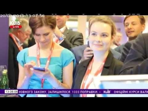 Телеканал Київ: 20.03.19 Столичні телевізійні новини 13.00