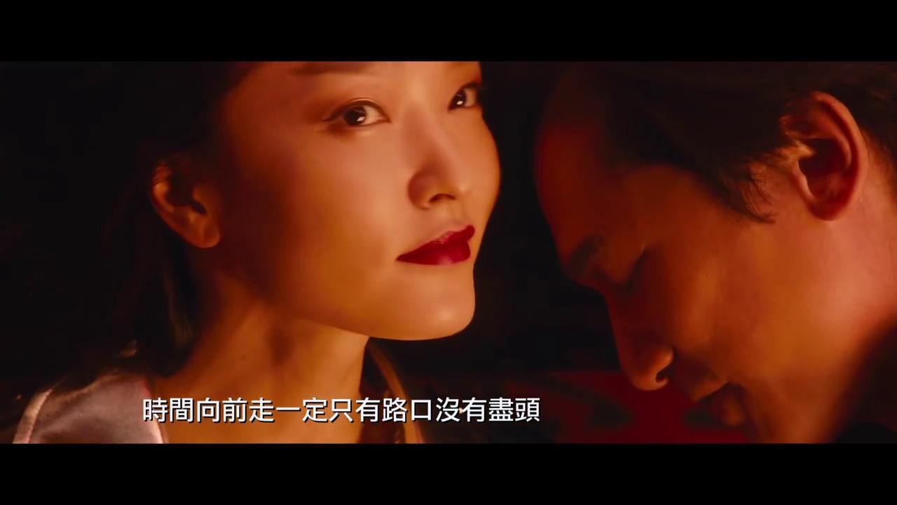 【擺渡人】愛情版主題曲《讓我留在你身邊》  陳奕迅 演唱