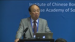 Singapore Holds Think Tank Seminar on South China Sea, Regional Cooperation and Development