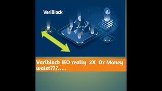 VeriBlock IEO review buy or not?