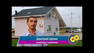 Дом по цене 1-но комнатной квартиры(Быстровозводимые дома от производителя Краснодар http://dmarkt.ru., 2015-10-13T22:23:17.000Z)