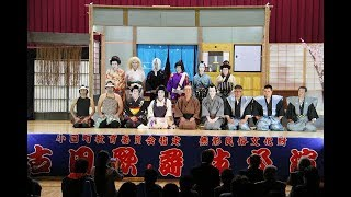 古田歌舞伎の歴史映像 山形県小国町