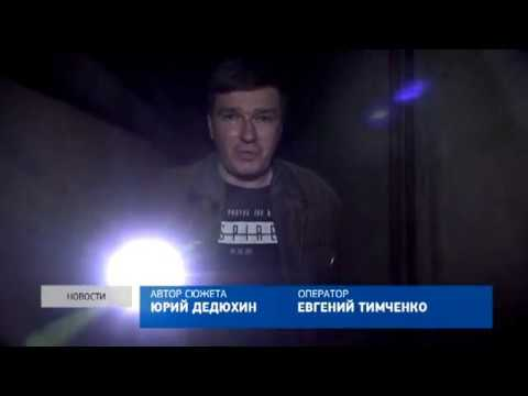 Секретное метро в Снежинске (30.03.2018)