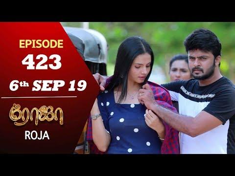 ROJA Serial | Episode 423 | 6th Sep 2019 | Priyanka | SibbuSuryan | SunTV Serial |Saregama TVShows