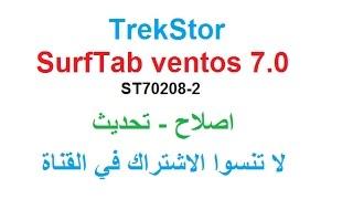 TREKSTOR SURFTAB VENTOS 8.0 TABLET ADB USB WINDOWS 8 DRIVER