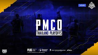 🏆 PMCO Thailand Playoffs | VIVO Day 2