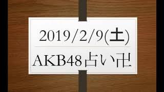http://plaza.rakuten.co.jp/daimyouou/diary/201902080000 葉巻↑ 0:00 ...