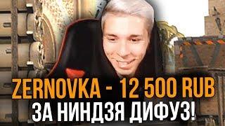 БИТВА СТРОИТЕЛЕЙ за 2000 РУБЛЕЙ! РАУНД 2
