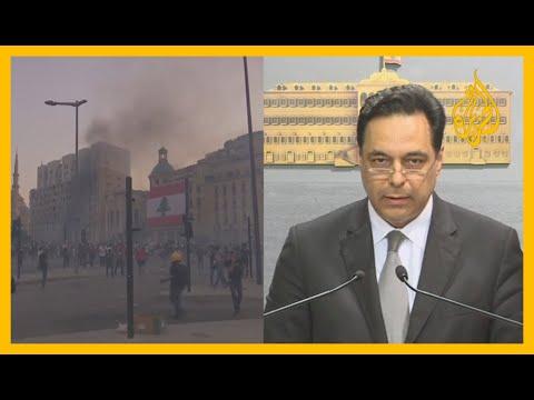 ???? كلمة لرئيس الوزراء اللبناني بشأن التعامل مع تداعيات انفجار مرفأ بيروت  - نشر قبل 11 ساعة