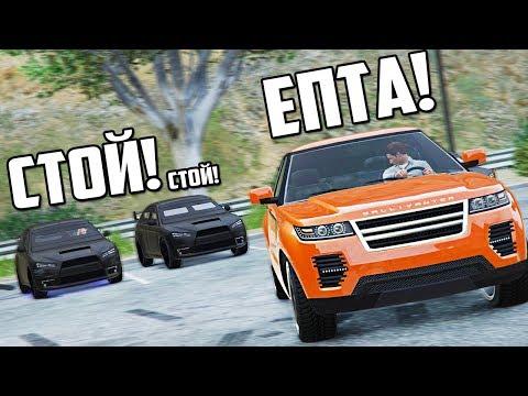 GTA 5 COPS & ROBBERS - САМЫЙ ЭМОЦИОНАЛЬНЫЙ И ЭНЕРГИЧНЫЙ РЕЖИМ! ПО ГОРОДУ БЕЗ ПДД ОТ ЧЕТЫРЕХ МАШИН! thumbnail