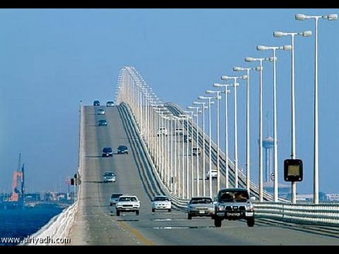 Bahrain Saudi Sea Bridge I Longest Sea Bridge of Asia