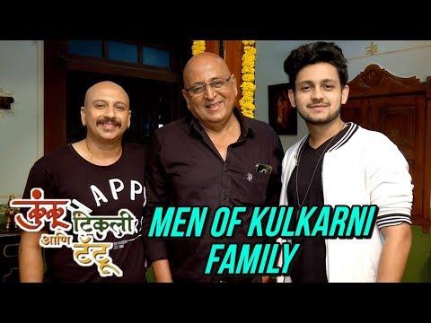 Kunku Tikli Tattoo | New Serial | Interaction With Men's Of Kulkarni Family | Colors Marathi
