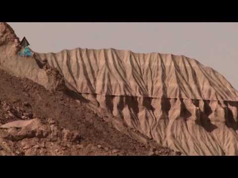 Qeshm Island UNESCO Global Geopark, Iran