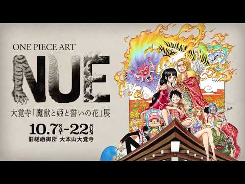 One Piece Art Nue - Kyoto Collaboration Event