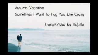 [Thai Sub] Autumn Vacation - Sometimes I Want to Hug You Like Crazy (가끔 미치도록 네가 안고싶어질때가 있어)