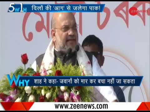 BJP President Amit Shah vows to avenge the sacrifices of CRPF personnel