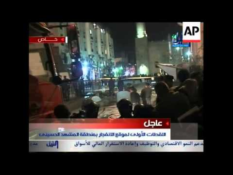 Blast in crowded Cairo tourist area kills French woman, wounds 17