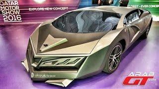 بالفيديو والصور.. أهم 7 مزايا بالسيارة القطرية الجديدة Elibreia
