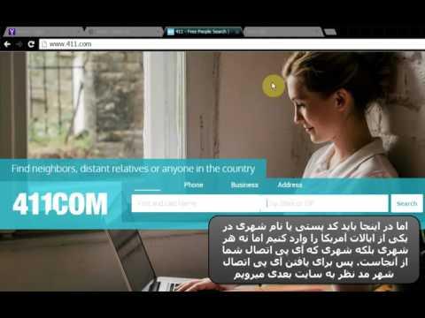 ساخت اپل ایدی رایگان و ارسال به ایمیل شما در BigETek.com سر بزنید.