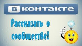 видео Мне нравится и Share от Vkontakte.ru — в чём разница