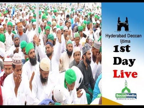 3 Days Sunnah Inspired Ijtima Hyderabad Deccan Hind 2017-1st-Day Part-3
