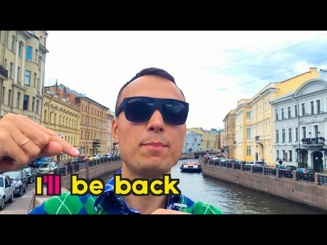 I'll be back. WILL в английском языке